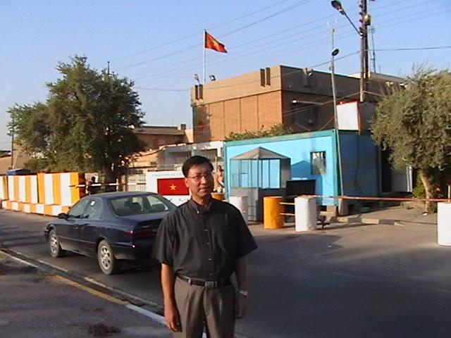 ĐSQ VN tại Iraq thời chiến tranh - Chuyện bây giờ mới kể (P2): Trở lại Baghdad trong nguy hiểm - Ảnh 4.