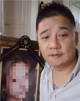 Bộ mặt ông bố Hàn Quốc: Lấy tiền từ thiện để chơi bời, lập đường dây mại dâm - Ảnh 3.