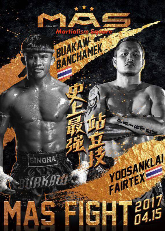 """Võ sĩ Thái Lan đánh cho đối thủ """"không thở được"""", thắng knock-out chỉ sau hơn 1 phút - Ảnh 3."""