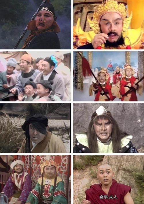 Tây Du Ký 1986: Dù xem đi xem lại vô số lần, khán giả vẫn khó phát hiện các chi tiết này! - Ảnh 7.