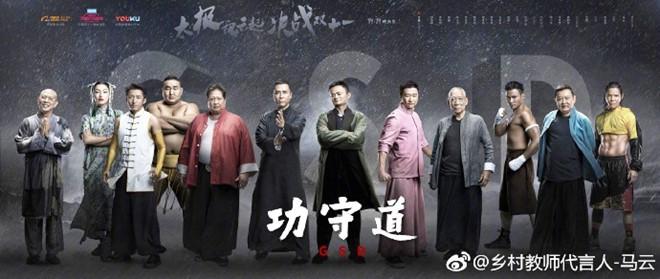 Bom tấn của Jack Ma bị chỉ trích là trò hề của kẻ lắm tiền, Lý Liên Kiệt nói gì? - Ảnh 1.