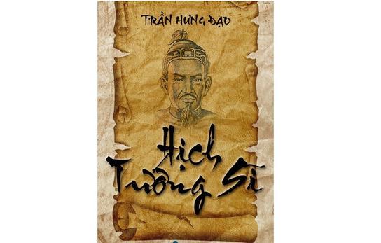 Chiến pháp mượn trời giết giặc giúp Hưng Đạo Vương đánh bại 100 vạn quân Nguyên - Ảnh 1.