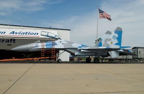 Mổ xẻ Su-27 do Ukraine nhắm mắt chuyển giao, Mỹ lạnh gáy... - Ảnh 2.