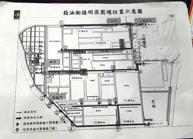 Hà Tĩnh kiểm tra quá trình xả thải của Formosa - Ảnh 1.