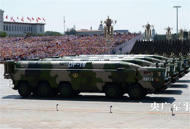 Triển khai tên lửa đạn đạo DF-16, Trung Quốc chuẩn bị tấn công Đài Loan? - Ảnh 1.