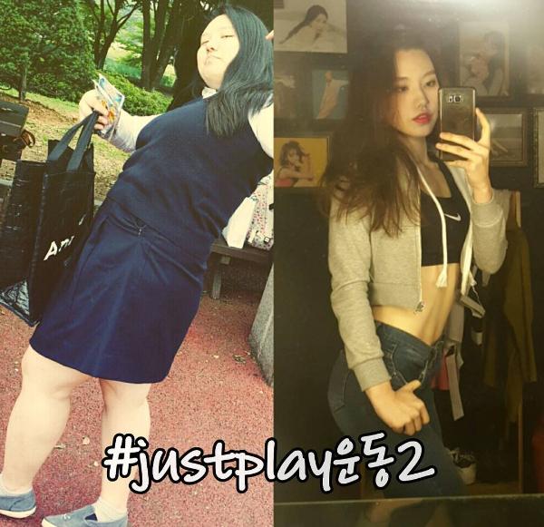 Tuyệt chiêu giảm 50kg để hóa hotgirl của cô nàng 1 tạ - ảnh 1