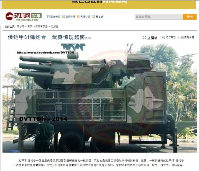 Cá tháng Tư - Những cú lừa thế kỷ cư dân mạng Việt Nam dành cho báo Trung Quốc - Ảnh 1.