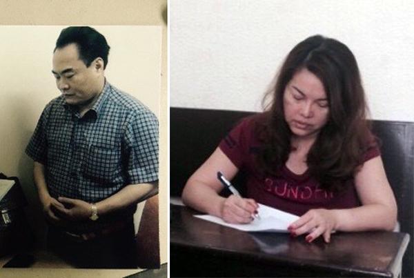 Thông tin mới nhất về vụ núp chiêu bài chương trình Trái tim Việt Nam để lừa đảo  - Ảnh 1.