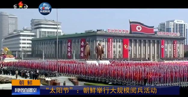 Triều Tiên duyệt binh hoành tráng kỷ niệm ngày sinh lãnh tụ Kim Nhật Thành - ảnh 1