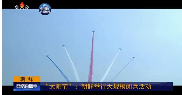 Triều Tiên duyệt binh hoành tráng kỷ niệm ngày sinh lãnh tụ Kim Nhật Thành - ảnh 4