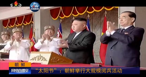Triều Tiên duyệt binh hoành tráng kỷ niệm ngày sinh lãnh tụ Kim Nhật Thành - ảnh 7