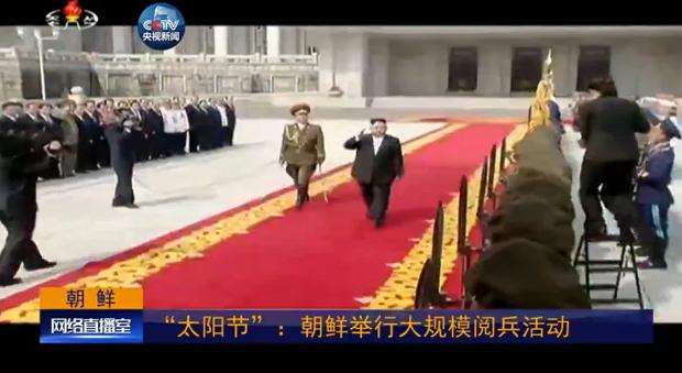 Triều Tiên duyệt binh hoành tráng kỷ niệm ngày sinh lãnh tụ Kim Nhật Thành - ảnh 8