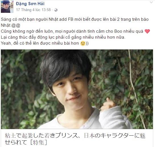'Hoàng tử đất sét' Việt lên báo Nhật: Mình vui đến ngẩn ngơ cả buổi - ảnh 1