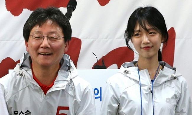Bố tham gia tranh cử Tổng thống Hàn Quốc, nhưng dư luận lại chỉ tập trung vào cô con gái xinh đẹp - Ảnh 1.