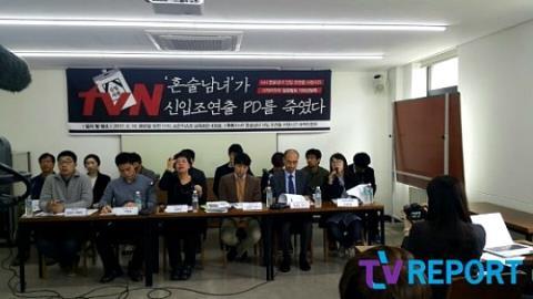 Bi kịch osin của làng giải trí Hàn Quốc qua vụ tự tử gây rúng động - Ảnh 1.