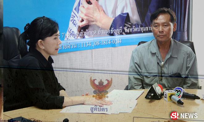 Thái Lan: 15 năm nuôi con với tất cả tình yêu thương, người cha đau đớn phát hiện sự thật bị vợ chôn giấu bấy lâu 1