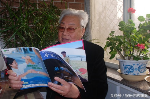 """Cuộc đời làm """"nô bộc"""" trong gia đình có """"4 nàng tiên"""" của """"Phật tổ Như Lai"""" Tây Du Ký 1986 - Ảnh 1"""