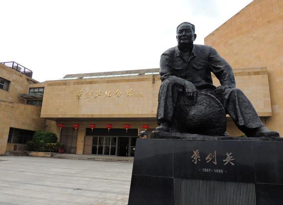 Đâu là bàn đạp chính trị mạnh nhất Trung Quốc, thế lực sau lưng ông Tập Cận Bình? - Ảnh 1.