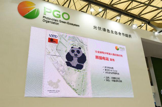 Trung Quốc xây dựng trang trại năng lượng mặt trời độc nhất vô nhị trên thế giới, hình gấu trúc - Ảnh 1.