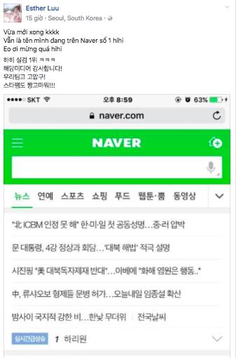 Lên báo Hàn nhưng hình ảnh Hari Won lại bị nhầm với... Hoàng Thùy Linh! - Ảnh 1.