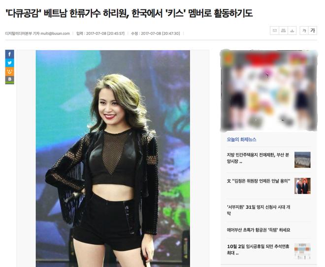 Lên báo Hàn nhưng hình ảnh Hari Won lại bị nhầm với... Hoàng Thùy Linh! - Ảnh 2.