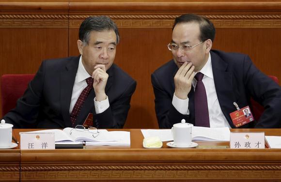 Đánh bật ngôi sao chính trị: Ông Tập quá mạnh, TQ run rẩy nhớ sự biến Trùng Khánh - Ảnh 1.