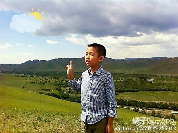 Không đăng ảnh con trai riêng của chồng, Triệu Vy bị chỉ trích vì hắt hủi cậu bé - Ảnh 1.