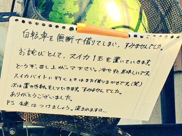 Trộm xe phong cách Nhật Bản: Mượn tạm rồi trả lại kèm quà quý và lời nhắn nhủ khiến dân mạng cười lăn - Ảnh 2.