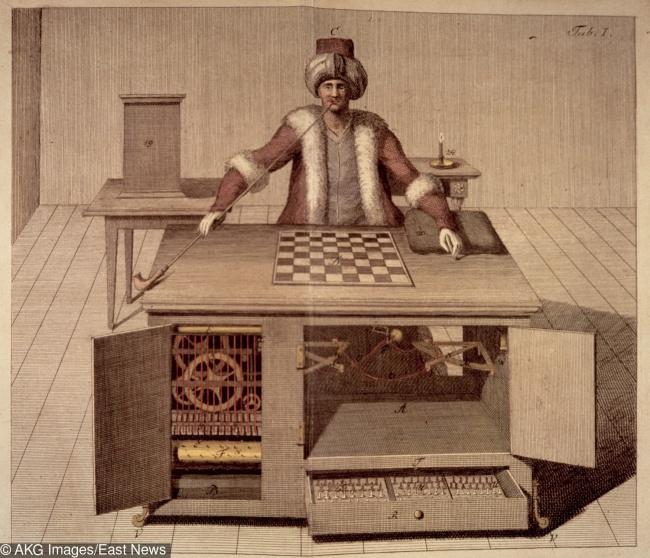 Những hình ảnh chứng minh sự thật khó tin về xuyên không thời cổ đại - Ảnh 4.