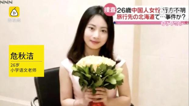 Nữ du khách xinh đẹp mất tích bí ẩn tại Nhật Bản được tìm thấy trong tình trạng tử vong - Ảnh 2.