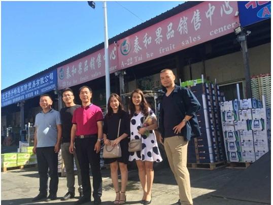 Chuối của công ty bầu Đức xuất hiện tại các siêu thị ở Trung Quốc - Ảnh 1.