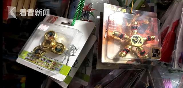 Hiểm họa không ngờ từ món đồ chơi đang được trẻ em ưa thích, bán tràn lan trước cổng trường - Ảnh 2.