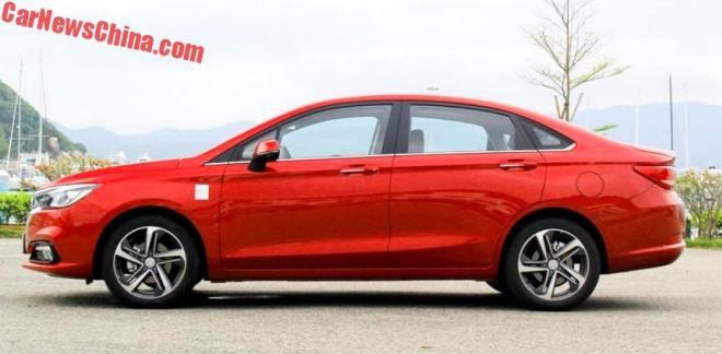 'Phát sốt' chiếc ô tô giá rẻ 230 triệu đồng 'siêu đẹp' vừa lên kệ - Ảnh 1.