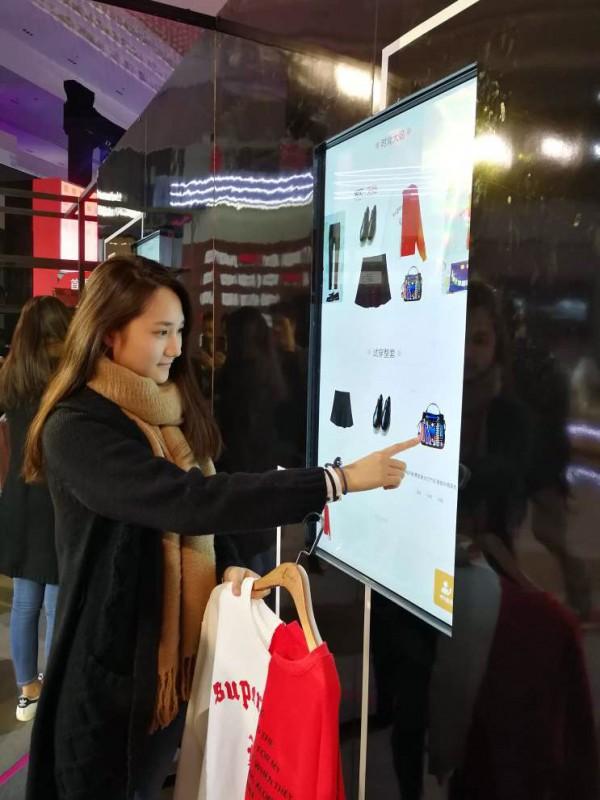 Doanh thu kỷ lục 25 tỷ USD trong 1 ngày của Alibaba đạt được nhờ công rất lớn của trí thông minh nhân tạo FashionAI - Ảnh 2.