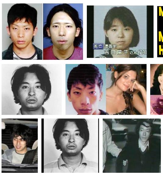 Những tên sát nhân gây rúng động Nhật Bản: Ôm nỗi hận đời, lối sống cô độc và nhân cách méo mó - Ảnh 1.