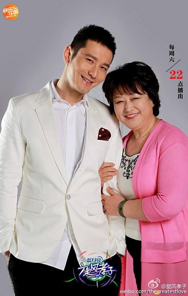 Không phải Angela Baby, đây mới là người phụ nữ quyền lực quản lý toàn bộ tài chính của Huỳnh Hiểu Minh - Ảnh 2.