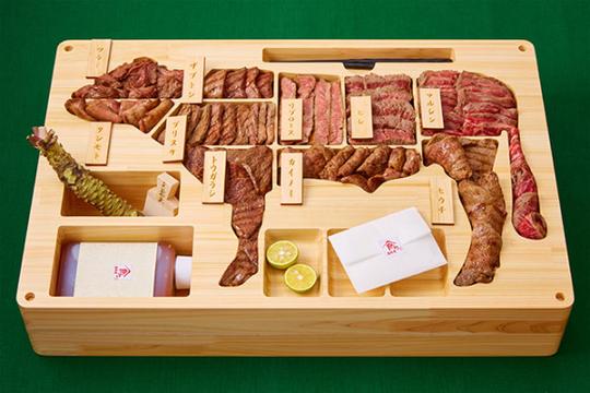 Hộp cơm thịt bò giá gần 70 triệu, đắt cỡ chiếc SH? - Ảnh 1.