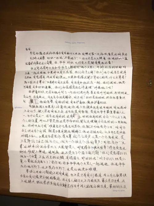 Bức thư con gái gửi bố sau nhiều lần chứng kiến mẹ bị nhà nội mắng chửi gây bão mạng Trung Quốc - Ảnh 1.