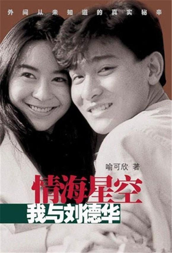 Phận đời buồn tủi của tình đầu Lưu Đức Hoa: 30 năm trôi qua vẫn ôm tình yêu trong ký ức - Ảnh 2.