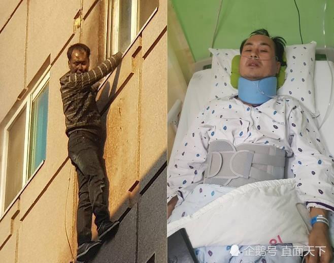 Người đàn ông sống sót kỳ diệu sau khi liều mình nhảy khỏi tầng 4 trong vụ cháy lớn trong lịch sử Hàn Quốc - Ảnh 1.