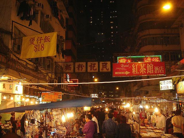 Những khu phố hấp dẫn nhất thế giới không chỉ có vỉa hè thông thoáng - Ảnh 15.