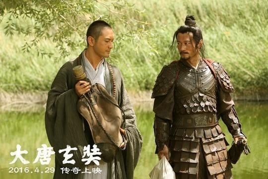 """Sau hơn 2 năm, Chung Hán Lương và Đường Yên chẳng thể """"Bên Nhau Trọn Đời - Ảnh 15."""