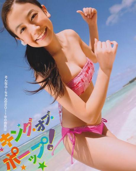 Ngọc nữ Nhật Bản đang nổi như cồn bỗng tuyên bố giải nghệ đi tu - Ảnh 15.