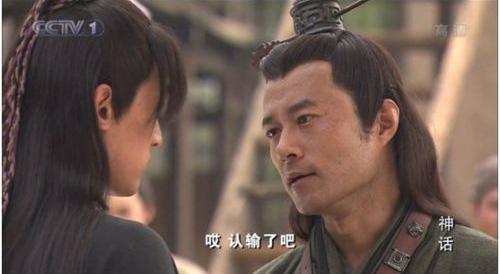 """Sau hơn 2 năm, Chung Hán Lương và Đường Yên chẳng thể """"Bên Nhau Trọn Đời - Ảnh 16."""