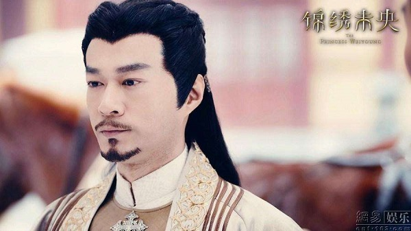 """Sau hơn 2 năm, Chung Hán Lương và Đường Yên chẳng thể """"Bên Nhau Trọn Đời - Ảnh 18."""
