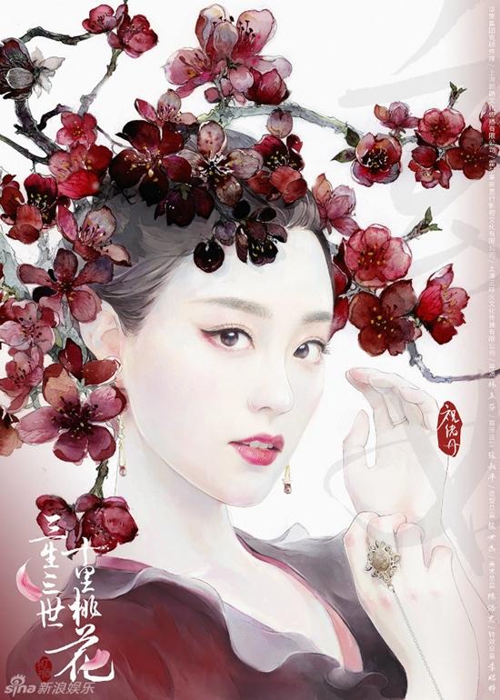 Lưu Diệc Phi phải dè chừng nếu không muốn thất bại dưới tay Dương Mịch - Ảnh 3.