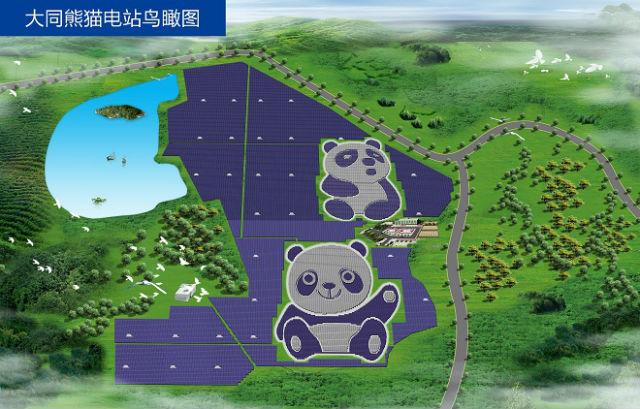 Trung Quốc xây dựng trang trại năng lượng mặt trời độc nhất vô nhị trên thế giới, hình gấu trúc - Ảnh 2.