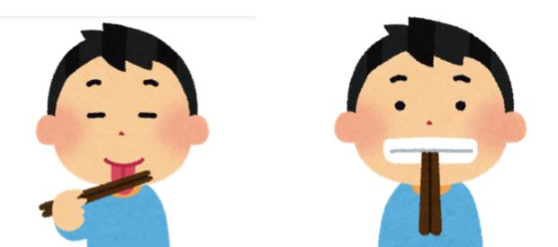 Dùng đũa thế nào để đúng chuẩn của người Nhật Bản, bạn đã biết chưa? - Ảnh 2.