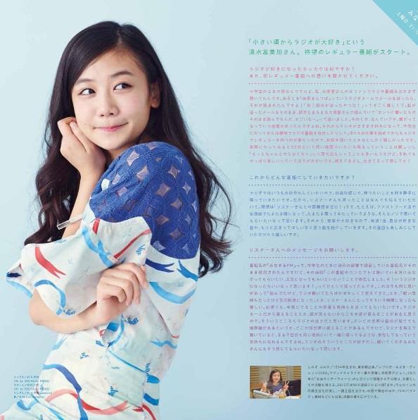 Ngọc nữ Nhật Bản đang nổi như cồn bỗng tuyên bố giải nghệ đi tu - Ảnh 3.