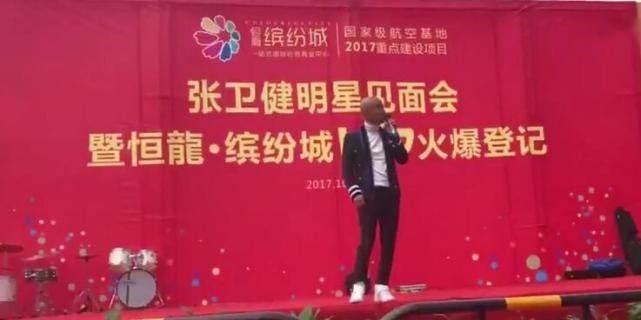 Trương Vệ Kiện lừng lẫy một thời phải đi hát ở vùng nông thôn, bẽ bàng vì không ai nhận ra - Ảnh 7.
